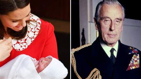 ¿Por qué se llama Louis el tercer hijo de los duques de ...