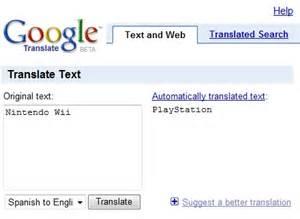 Portalcual traductor ingles