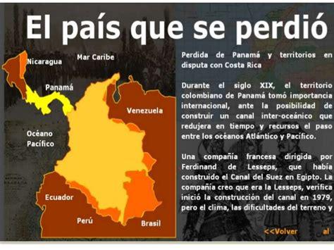 Posicion astronomica y geografica de colombia grado 6