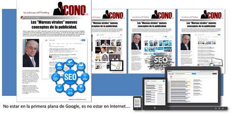 Posicionamiento en Google | Descubre Guadalajara
