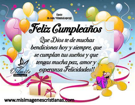 Postales Virtuales con Felicitaciones de Cumpleaños para ...