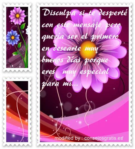 » Postales Y Frases De Buenos Dias Para Enamorar ...