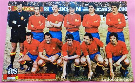 poster grande seleccion española 72/73 as color - Comprar ...