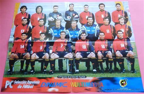 poster grande seleccion española futbol euro 96   Comprar ...