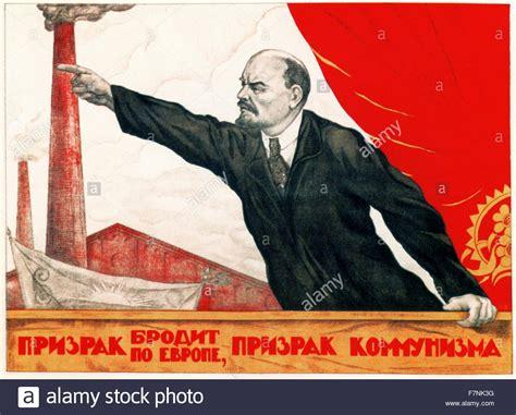 Poster Lenin Stock Photos & Poster Lenin Stock Images   Alamy
