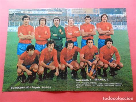poster seleccion española 78 alineacion futbol - Comprar ...