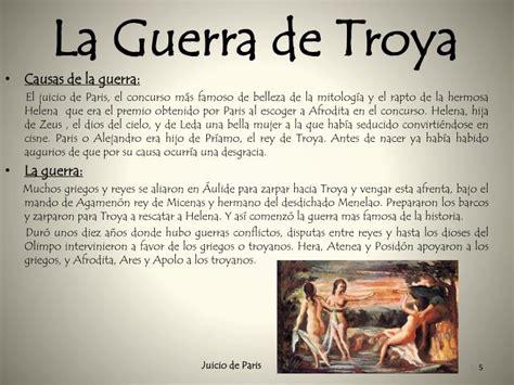 PPT - La Ilíada: GUERRA DE TROYA PowerPoint Presentation ...
