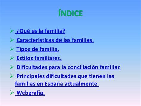 Práctica 2  grupal  características de las familias actuales