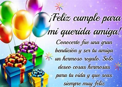 Preciosos Mensajes Hermosos De Cumpleaños Para Una Amiga ...