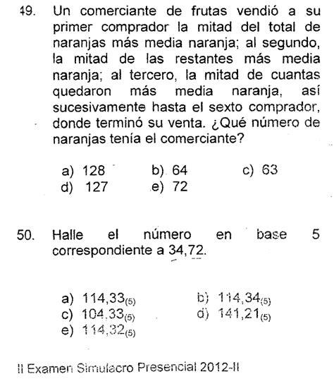 PREGUNTAS DE ADMISION SOLUCIONADAS: noviembre 2012