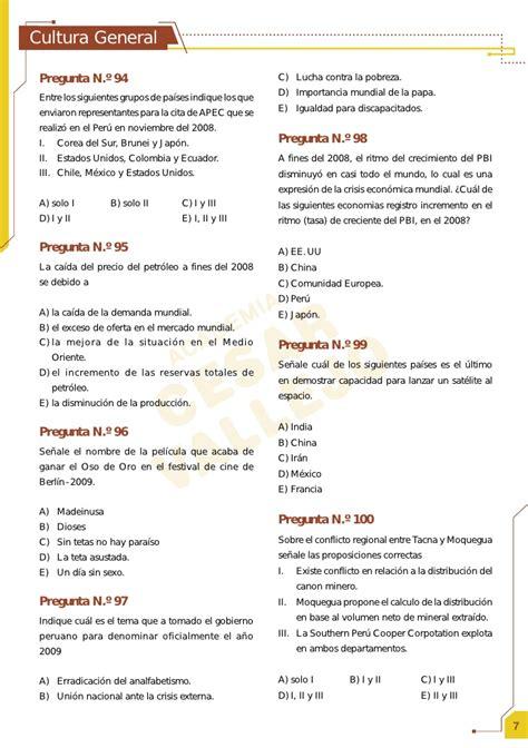 Preguntas De Cultura General Mexico - Sitapati