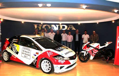 Premio a la labor de equipo | MotorEnLinea.es   La revista ...