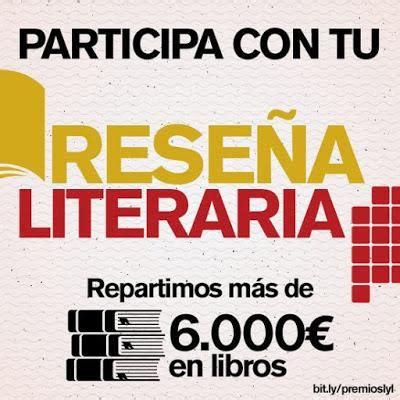 Premios libros y literatura 2016 2017   Paperblog