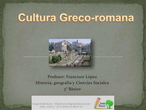 Presentación cultura grecoromana