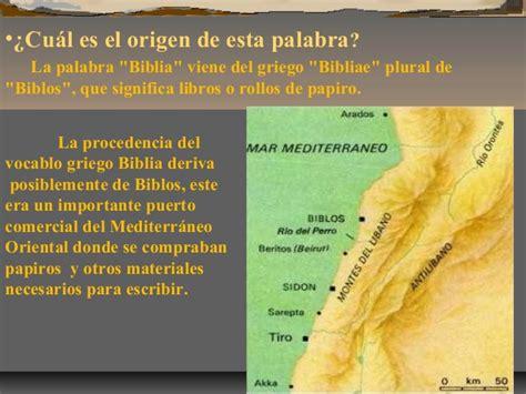 Presentación la Biblia.