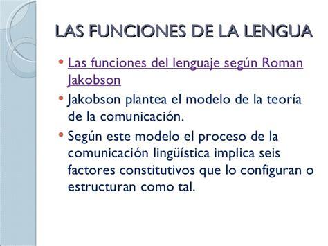 Presentación las funciones de la lengua