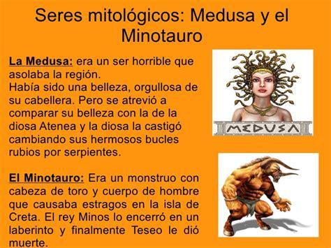 Presentacion mitos griegos
