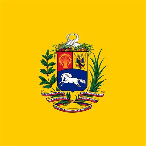 Presidente de Venezuela   Wikipedia, la enciclopedia libre