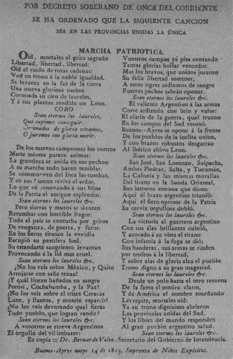 Primer impreso: letra del Himno Nacional Argentino