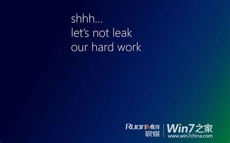 Primeras capturas de pantalla de Windows 8 | Baluart.NET