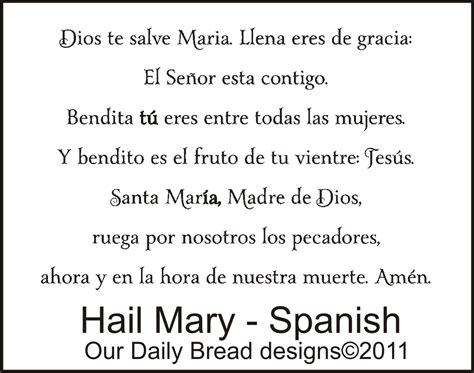 Printable Hail Mary Prayer In Spanish - Resepi Orang Kampung