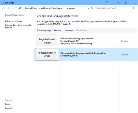 Problem-Installed Language won't uninstall properly in ...