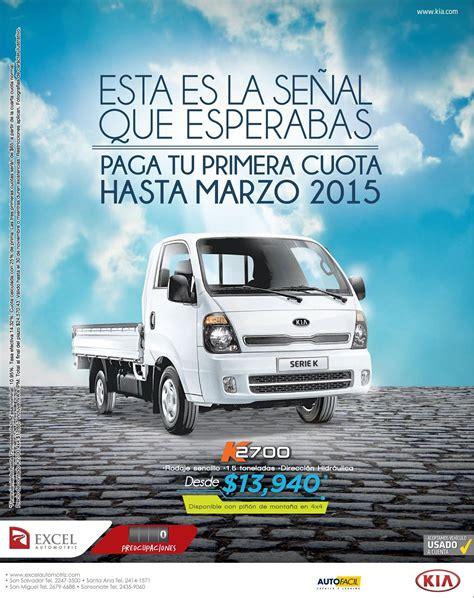 promocion en camiones de carga KIA - 25nov14 - Ofertas Ahora