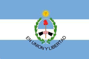 Provincia de San Juan: Bandera de la Provincia de San Juan
