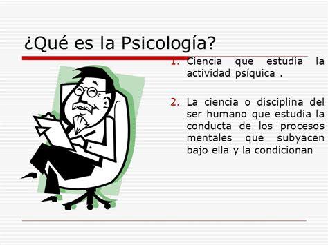 PSICOLOGIA.   ppt descargar