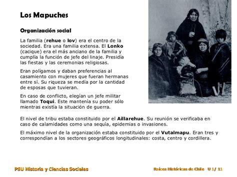 PSU Historia   Pueblos Aborígenes Chilenos