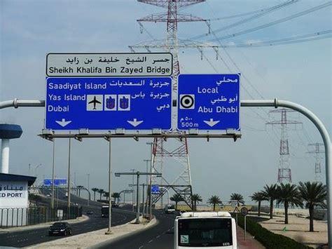 Puente Sheikh Zayed en Abu Dhabi - Monumentos y edificios ...