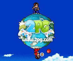 Punch Ball Jump   Juegos Friv
