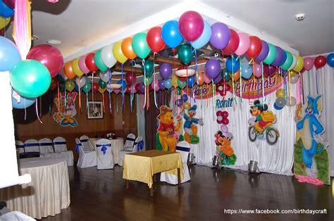 Pune Premier Children Birthday Party Planners | Birthday ...