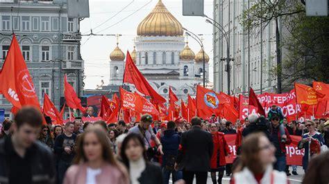 Putin equipara el comunismo al cristianismo y el cuerpo de ...