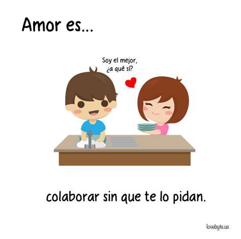 ¡Qué bonito es el amor!
