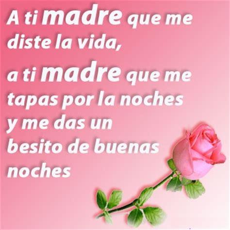 Que dia es El Día de la Madre, frases, imágenes y mensajes
