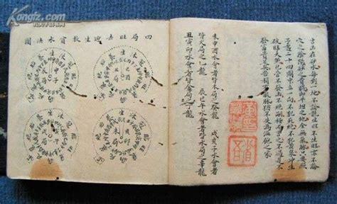 Qué es el feng shui - Magia Asiática
