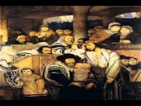 ¿Que Es El Judaismo Etico (J.E.) ? Parte 2 - YouTube