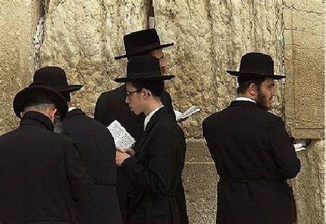 ¿Qué es el Judaísmo? - El Teólogo Responde - IVE-