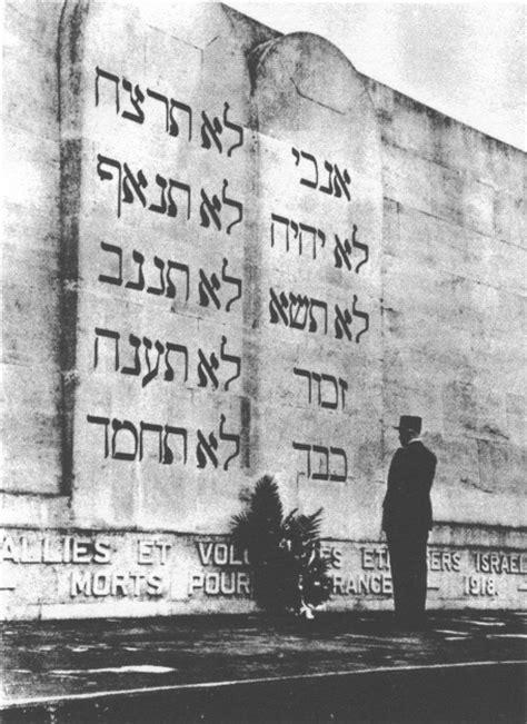 ¿Qué es el judaísmo? | Yad beYad