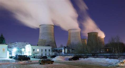¿Qué es Energía nuclear?