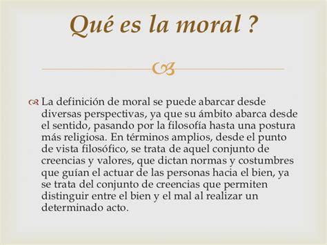Que es la etica y moral y diferencias