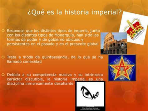 qué es la historia imperial ahora.