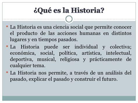 Qué es la historia