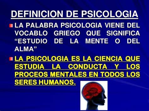Que es psicologia UAL 301