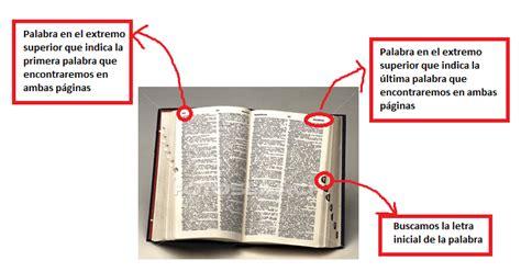 ¿Qué es y cómo se utiliza el diccionario?