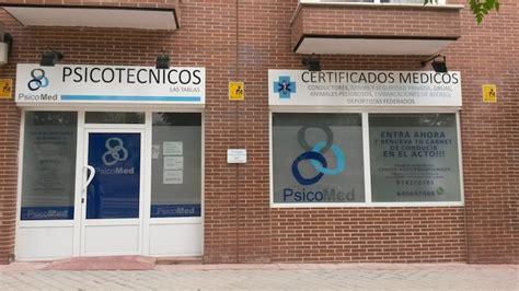¿QUE PSICOTECNICO EN MADRID NECESITAS? | Psicomed