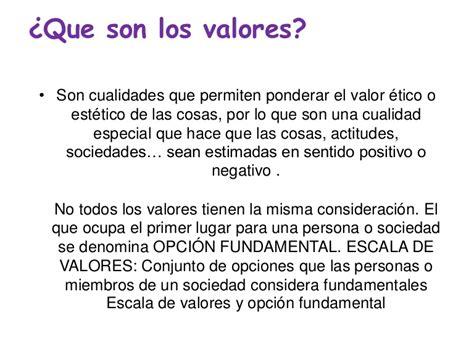 Que son los valores