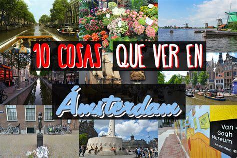 Qué ver en Ámsterdam: 10 lugares imprescindibles | Lega ...