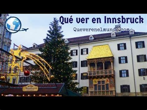 Qué ver en Innsbruck, Austria - YouTube